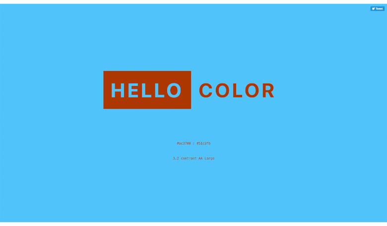 Hello Colorのサービス画面