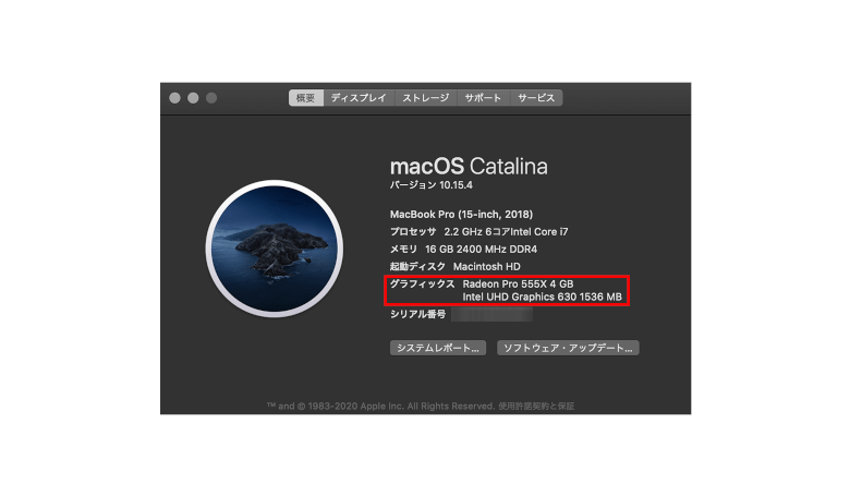 Macの設定画面