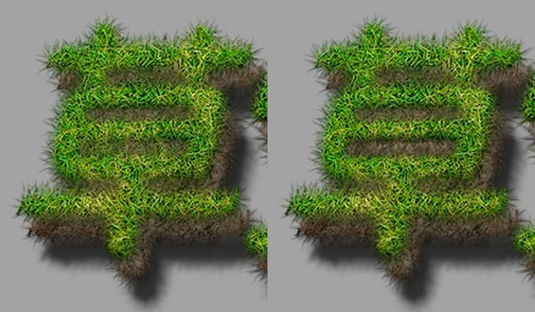 「草」のテキスト画像