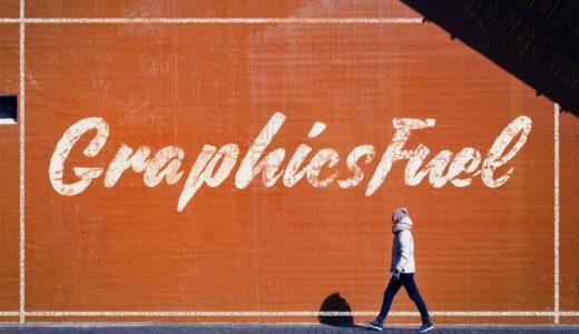 GraphicsFuel|多種多彩なフリー素材が揃うサイト