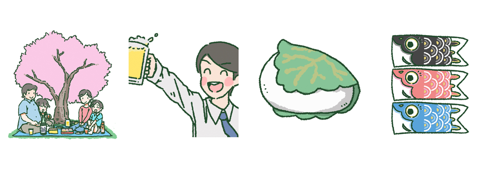 絵太郎のイラスト
