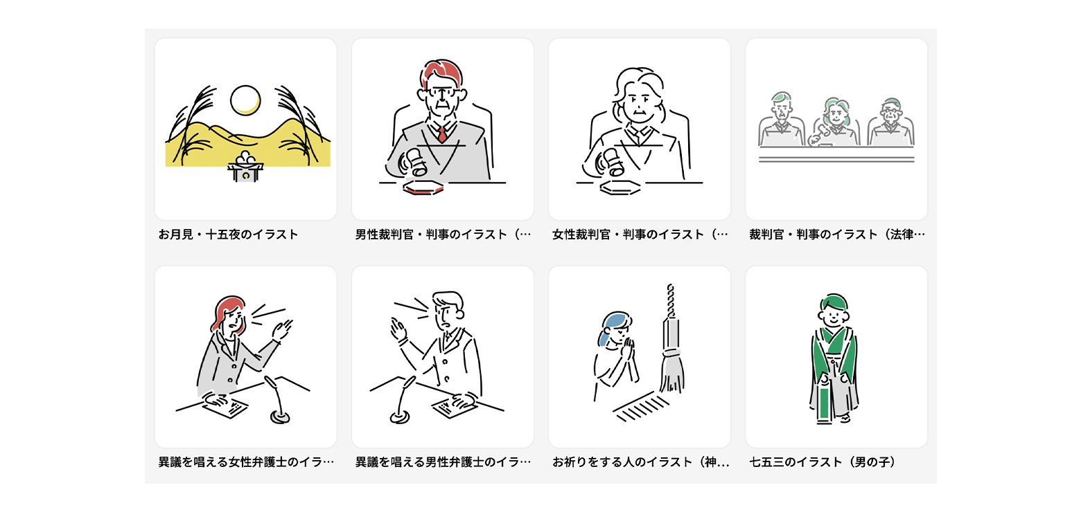 Loose Drawingのイラスト