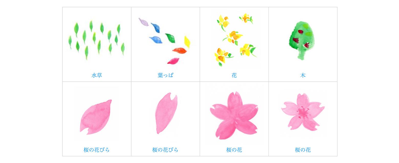 Sui-Saiのイラスト