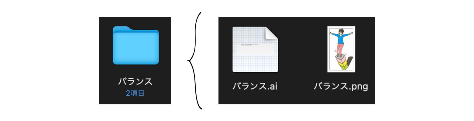 イラストマンのイラストファイル画像
