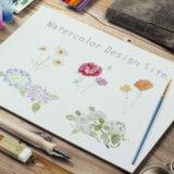 Watercolor Design Site.|水彩画の植物イラストが数多く揃う無料イラスト素材サイト